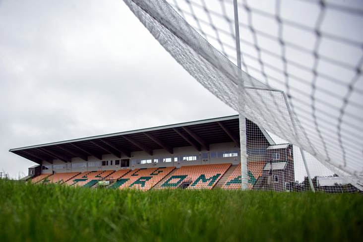 Leitrim and Roscommon Name Under 20 Teams for Wednesdays Championship Clash